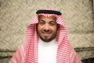 عقد قِران المهندس محمد بن علي الحسن