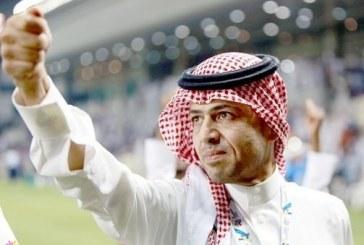 إجماع شرفي هلالي على ترشيح الحميداني لتولي رئاسة النادي رسمياً