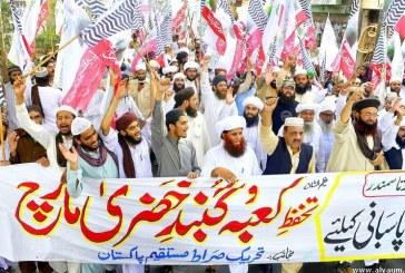 وقفات شعبية ومسيرات حاشدة في باكستان تأييداً ودعماً لعاصفة الحزم