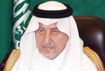 أمير مكة يوجه بالتحقيق في واقعة صفع شاب لامرأة بأحد أسواق جدة