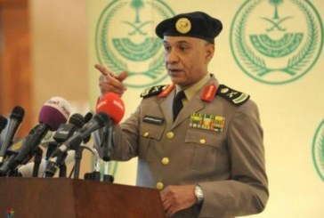 """""""الداخلية"""" تكشف عن أخطر تنظيم إرهابي من 65 متهماً خططوا لاستهداف سجون المباحث والمجمعات السكنية"""