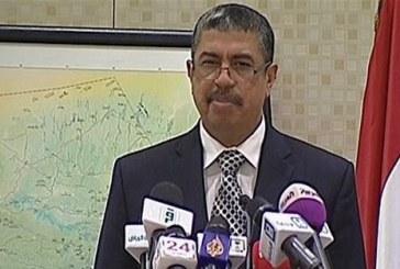 تعرض مقر إقامة نائب الرئيس اليمني في عدن لقذائف صاروخية