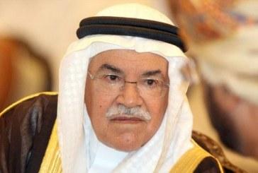 النعيمي: الأوامر الملكية ستساعد على استقرار سوق النفط