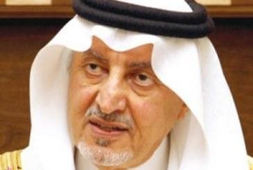 """""""يا راعي العوجا والأمجاد تزهاك"""" قصيدة جديدة من خالد الفيصل للملك سلمان"""