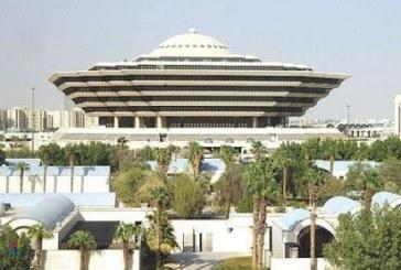 الداخلية: القبض على مشتبه تورط بقتل رجلي أمن شرق الرياض