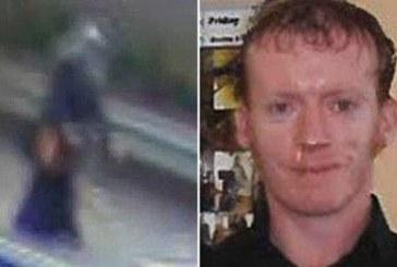 مراهق بريطاني يعترف بقتل ناهد المانع بعد توقيفه عدة أشهر