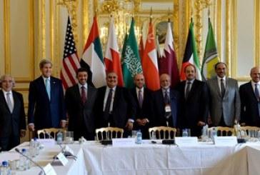 وزراء خارجية دول الخليج يعقدون اجتماعاً مع وزير الخارجية الأمريكي