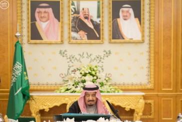مجلس الوزراء يحدد شروطاً لواضع اليد على الأراضي الحكومية