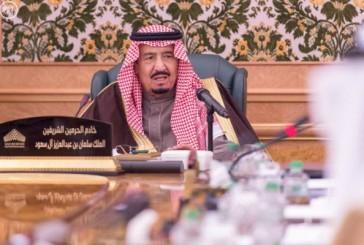 خادم الحرمين يرأس الاجتماع الثالث لمجلس أمناء مكتبة الملك فهد الوطنية