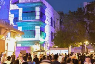 مهرجان جده التاريخية يواصل فعالياته
