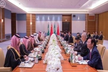 القمة السعودية الصينية.. توقيع 14 إتفاقية تعاون وتأكيد على تعزيز السلم العالمي