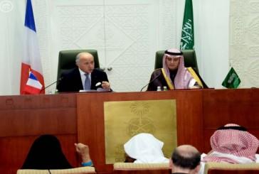 """الجبير ل""""فابيوس"""": التحالف الإسلامي لمواجهة الإرهاب والتطرف"""