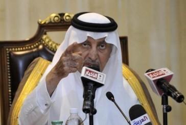 أمير مكة: قائمة سوداء معلنة بالمقصرين في تنفيذ المشاريع