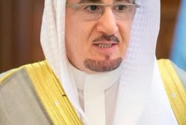 """""""الحقباني"""" يرأس وفد المملكة المشارك في الاجتماع الوزاري لوزراء العمل والتوظيف لدول مجموعة العشرين"""