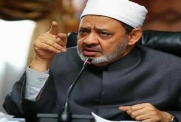 مجلس حكماء المسلمين يدعو لإنقاذ بلدة مضايا المحاصرة