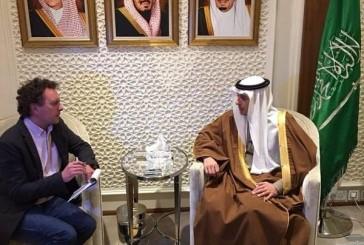 الجبير: قطع كافة العلاقات التجارية بين المملكة وإيران