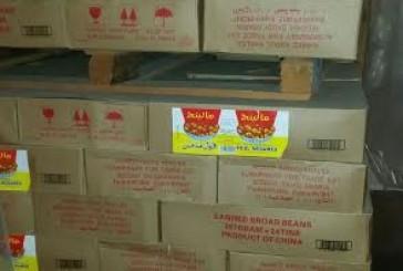 """""""التجارة"""" تمنع تسويق وبيع 160 ألف عبوة """"فول"""" مقلدة لعلامة تجارية في جدة"""