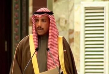 الغانم: موقف الوفد الكويتي انعكاس لسياسة أميرها تجاه المملكة