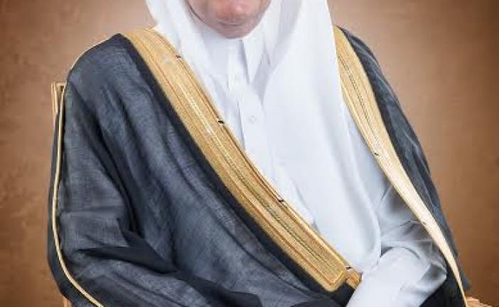 غداً.. الأمير سعود بن نايف يرعى الحفل السنوي الثاني لجمعية بناء