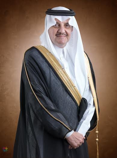 """أمير المنطقة الشرقية يدشّن """" حديقة السلام """" الجديدة بالجبيل الأحد"""