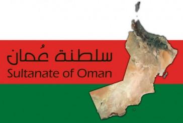 سلطنة عُمان تعرب عن أسفها لتخريب مقر السفارة السعودية في طهران