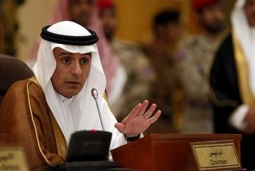 الجبير: المملكة ستتعامل مع التدخلات الإيرانية بكل جدية وحزم