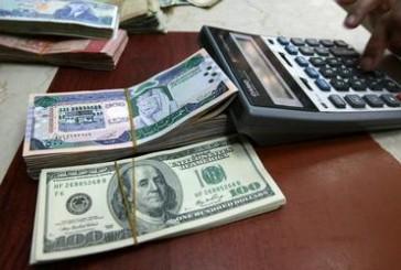 مؤسسة النقد: سعر صرف الريال السعودي ثابت مقابل الدولار الأمريكي