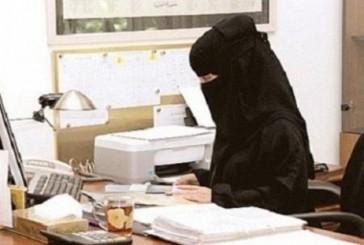«العمل»: لا صحة لوجود 298 ألف وظيفة وهمية للنساء