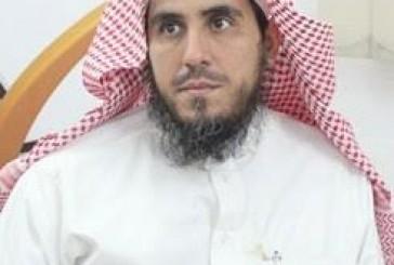 تحفيظ الرياض توزع 27 ألف سجل متابعة على طلاب مراكز الإشراف