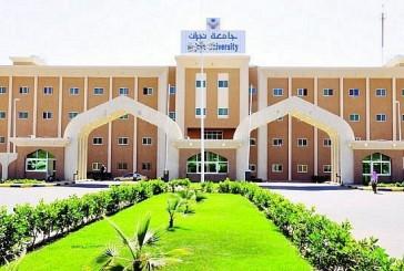جامعة نجران تلاحق «قضائياً» مغرداً اتهمها بدفع رشوة لرفع تصنيفها