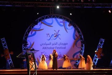 أمانة الشرقية: مهرجانات إجازة منتصف العام الدراسي استقطبت مليون زائر