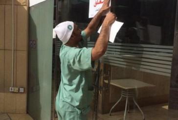 أمانة الرياض إغلاق 7 مطابخ للولائم وترصد 230 مخالفة