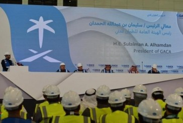تخصيص مطار الملك خالد الدولي بالرياض في الربع الأول من 2016