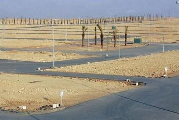 تخصيص أرض بمساحة 4 ملايين متر لمشاريع وزارة الإسكان بحائل