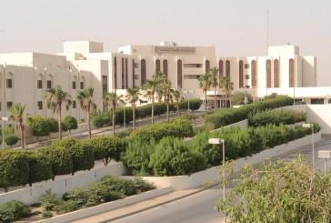 مستشفى الهيئة الملكية بالجبيل ينجح في إزالة ورم نسائي حميد باستخدام المنظار الجراحي