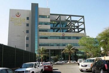 «الصحة» تعلن عن استقبال طلبات التوظيف لعدد من التخصصات