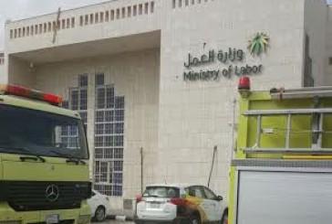 ماس كهربائي يتسبب في حريق بمكتب العمل بالدمام