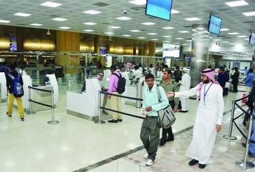 الجوازات تدعو الزائرين إلى مغادرة البلاد قبل انتهاء مدة الزيارة