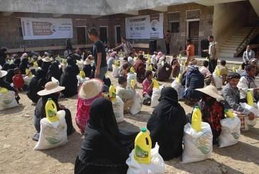 مركزالملك سلمان للإغاثة يوزع 4 آلاف سلة غذائية جنوب تعز