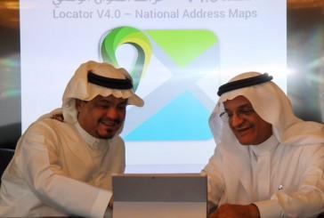 وزير الاتصالات ورئيس مؤسسة البريد يدشنان النسخة الجديدة للمحدد السعودي