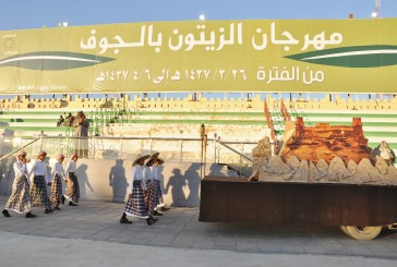 16 لوحة كرنفالية تحاكي التراث الجوفي وتستقطب زوار مهرجان الزيتون