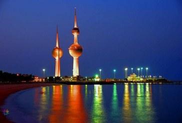 حل مجلس الأمة الكويتي واستقالة الحكومة