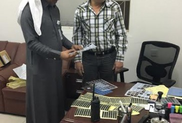 """بالصور..ضبط عمالة مخالفة تمتهن تخزين أحبار الطابعات المقلدة بـ """"فيلا"""" سكنية في الرياض"""
