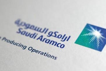 """برامج تدريب للشباب السعودي تنتهي بالتوظيف في """"أرامكو"""""""