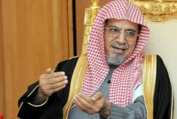 الشيخ بن حميد: المملكة تستنكر أي انتهاك لحقوق الأقليات