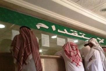 105 آلاف طلب استقدام لعمالة منزلية في السعودية خلال عام