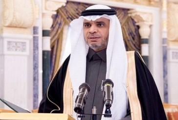 العيسى: القصاص من الإرهابيين رادع ويحفظ استقرار المملكة