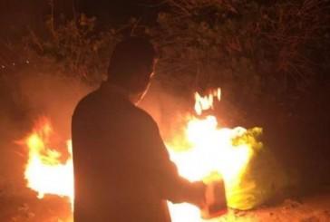 حرق مخلفات طبية لأحد المستوصفات الخاصة داخل مخطط سكني في مكة