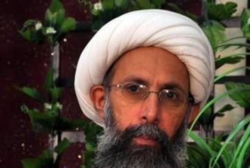 """السلطات السعودية تبلغ ذوي """"النمر"""" بدفنه في """"مقابر المسلمين"""""""