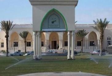 جامعة الطائف تعتمد نتائج 62039 طالباً وطالبة للفصل الأول للعام الجامعي الحالي